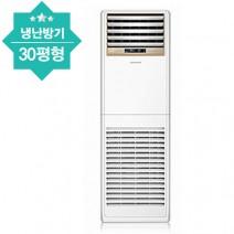 스탠드형 냉난방기(30평형) 인버터