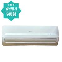 벽걸이 냉난방기(9평형)